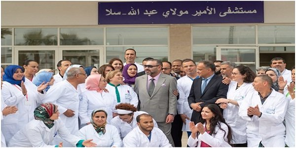 "HM the King inaugurates ""Prince Moulay Abdallah"" Prefectural Hospital in Salé"